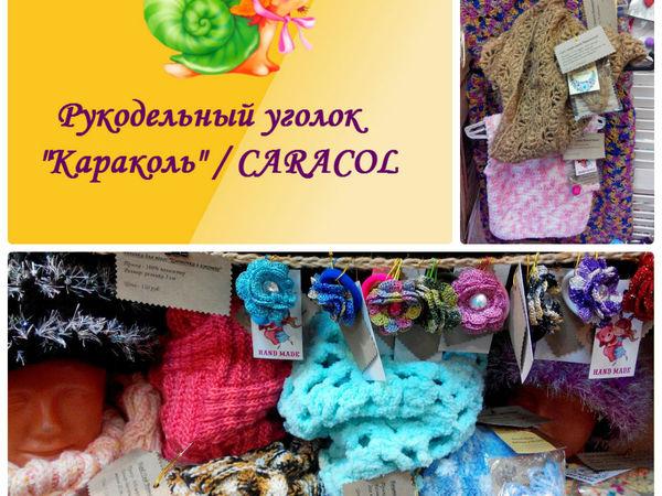 Добро пожаловать!))) Самовывоз из пункта