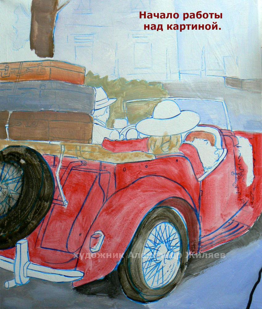 живопись для мужчины, живопись на холсте, картина с машиной, старинная машина