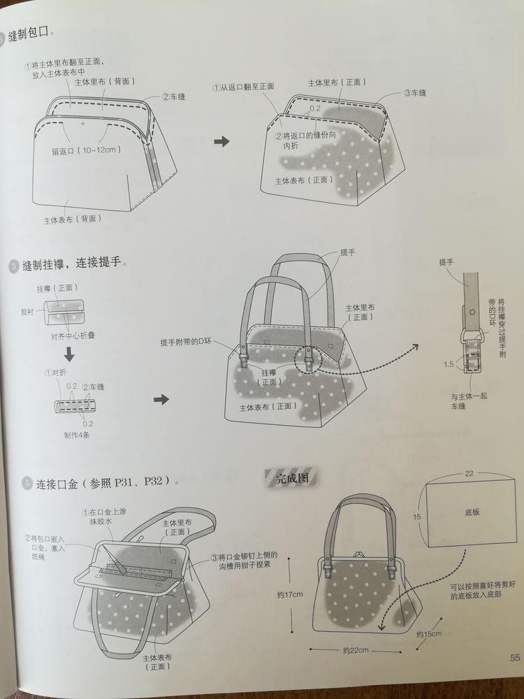 сумка с фермуаром