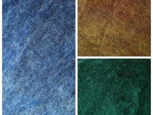 Новые цвета шерсти бергшаф. Ярмарка Мастеров - ручная работа, handmade.