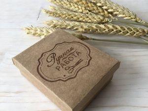 Создаем из крафтового картона коробку для броши. Ярмарка Мастеров - ручная работа, handmade.