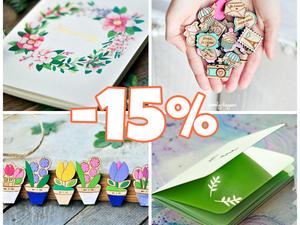 Весенние Скидки 15% | Ярмарка Мастеров - ручная работа, handmade