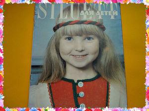 Новинка. Журнал мод Силуэт для детей 1984. Ярмарка Мастеров - ручная работа, handmade.