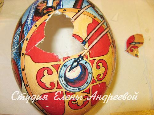 ремонт яйца
