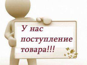 Много новинок)!)!)!)!)!)! | Ярмарка Мастеров - ручная работа, handmade
