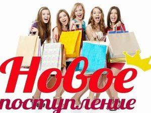 Новинки Весны и Лета 2018!. Ярмарка Мастеров - ручная работа, handmade.