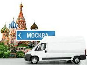 Доставка в Россию 29-30 января. Ярмарка Мастеров - ручная работа, handmade.