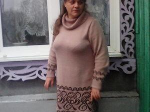 Закрыт - Аукцион на теплое платье