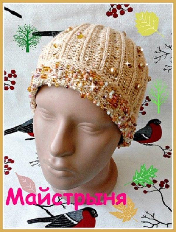 бусины, шапка вязаная, шапка женская, вязание с бисером