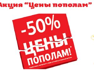 Все товары со скидкой 50%!!!!!!!! | Ярмарка Мастеров - ручная работа, handmade