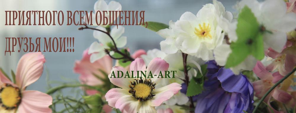 адалинка, адалина-этно, тарелки, аукцион, adalina, adalina-art