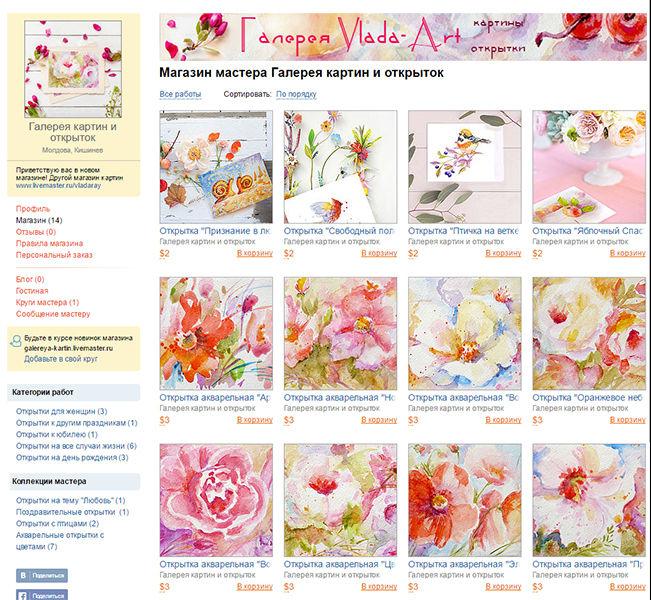 открытки, цветочные открытки