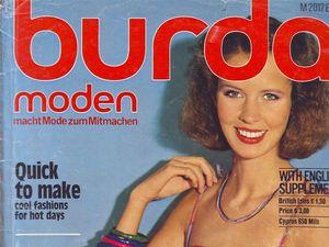 Burda Moden № 7/1978. Фото моделей. Ярмарка Мастеров - ручная работа, handmade.