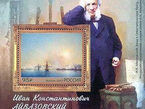 Новая марка с изображением знаменитого художника!. Ярмарка Мастеров - ручная работа, handmade.