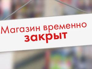 Магазин закрыт до  середины марта!. Ярмарка Мастеров - ручная работа, handmade.