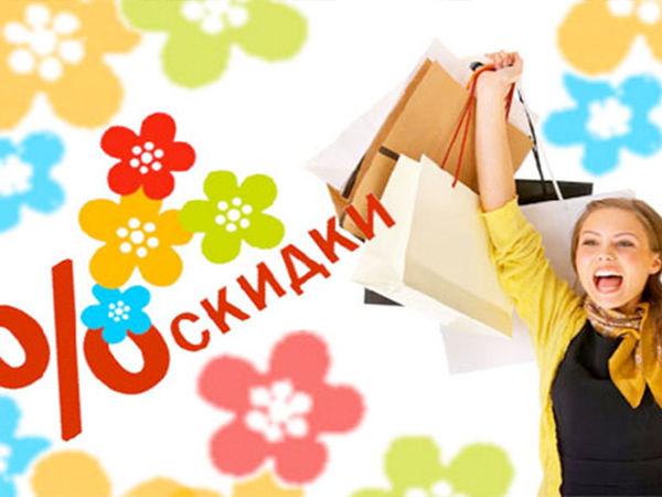 Весенняя распродажа!!! | Ярмарка Мастеров - ручная работа, handmade
