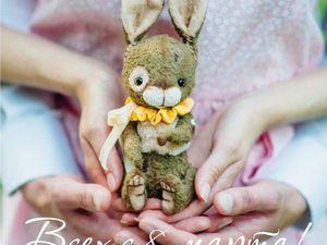 Выкройка кролика в подарок!   Ярмарка Мастеров - ручная работа, handmade