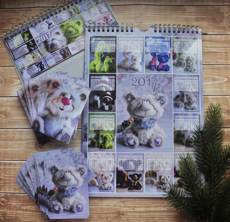 календарь, закупки