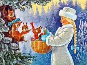 Советские открытки в продаже. Ярмарка Мастеров - ручная работа, handmade.