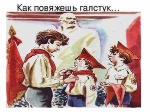 """Пионерская Шерстяная Туса в """"Шерсти Клок""""17 мая!. Ярмарка Мастеров - ручная работа, handmade."""