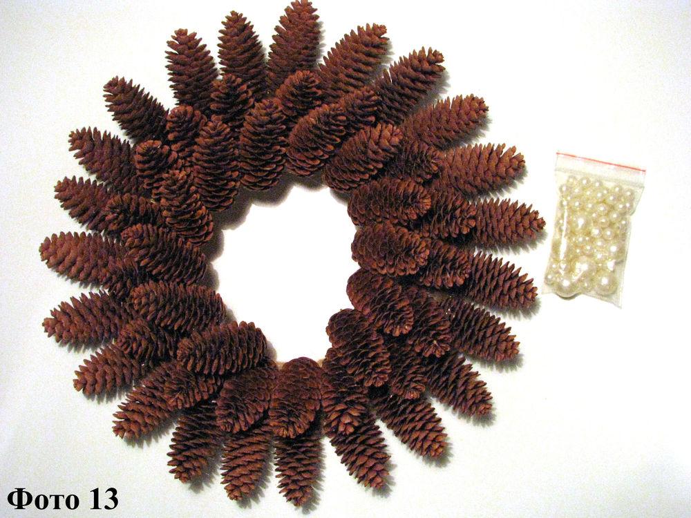 Мастерим Рождественский венок из еловых шишек, фото № 14