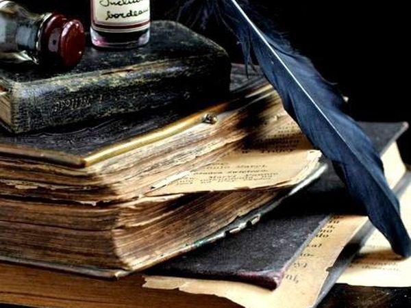Защита Очищение   Ярмарка Мастеров - ручная работа, handmade