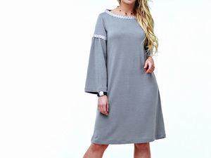 Аукцион! Платье Старт 1100Р. Ярмарка Мастеров - ручная работа, handmade.
