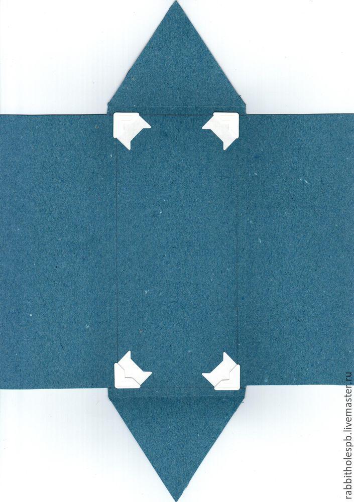 конверт-открытка
