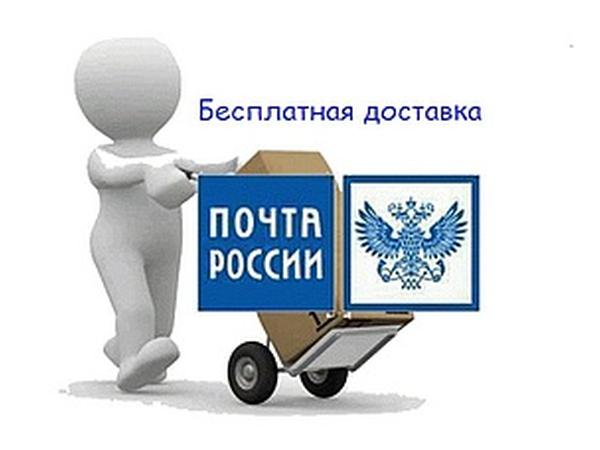 При покупке от 2-х брелков - бесплатная доставка Почтой России! | Ярмарка Мастеров - ручная работа, handmade