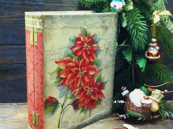 Готовимся к Новому году! Книга-шкатулка