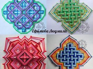 Обережные символы схожи у разных народов. Ярмарка Мастеров - ручная работа, handmade.