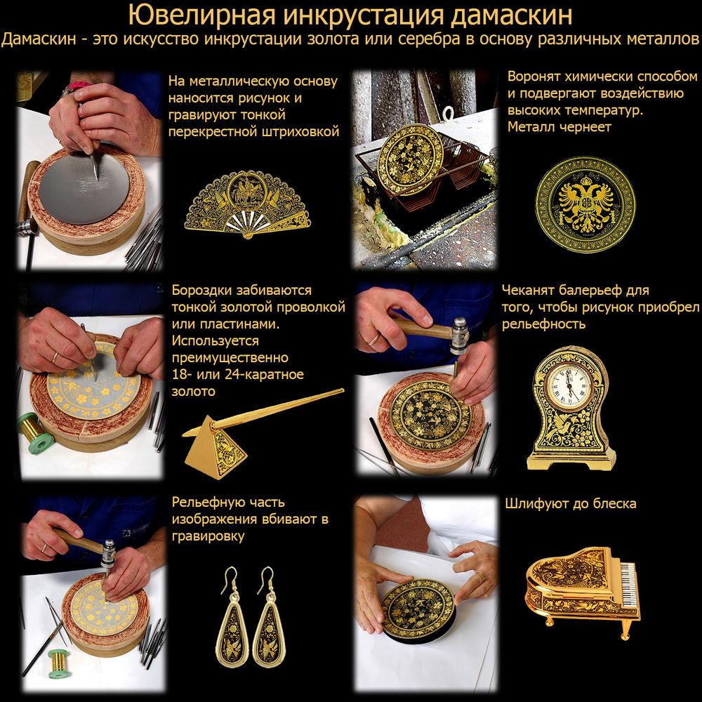 техника дамаскин, изготовление золота, изготовление из золота, дамаскин, толедо, испания, украшения из испании, подарки из золота, искуство инкрустации, золото и серебро