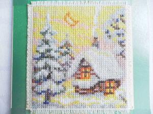 Щедрый аукцион. Избушка в зимнем лесу на открытке. Ручная вышивка крестом. Ярмарка Мастеров - ручная работа, handmade.