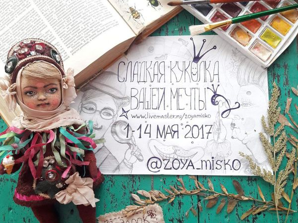 Сладкая куколка мечты 2 | Ярмарка Мастеров - ручная работа, handmade
