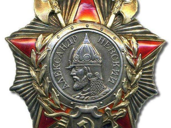 Кто изображен на ордене Александра Невского? | Ярмарка Мастеров - ручная работа, handmade