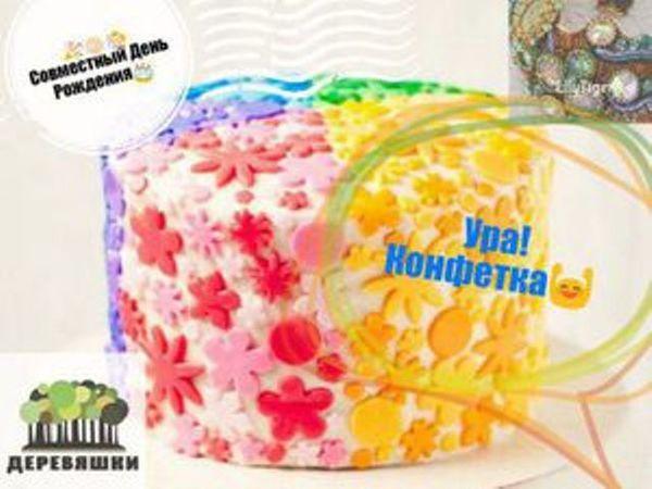 Конфетка ко дню рождения магазинов! | Ярмарка Мастеров - ручная работа, handmade