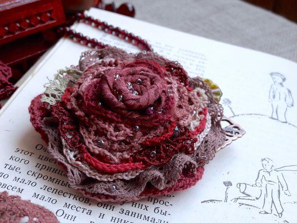 Роза для Маленького принца или Ох, уж это модное слово