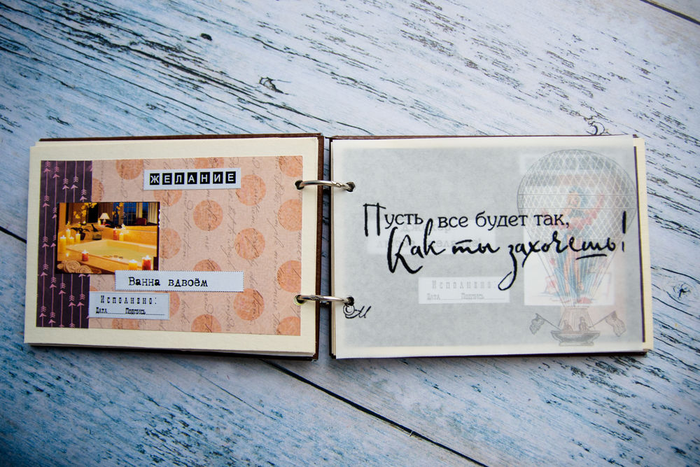 чековая книжка желаний своими руками картинки