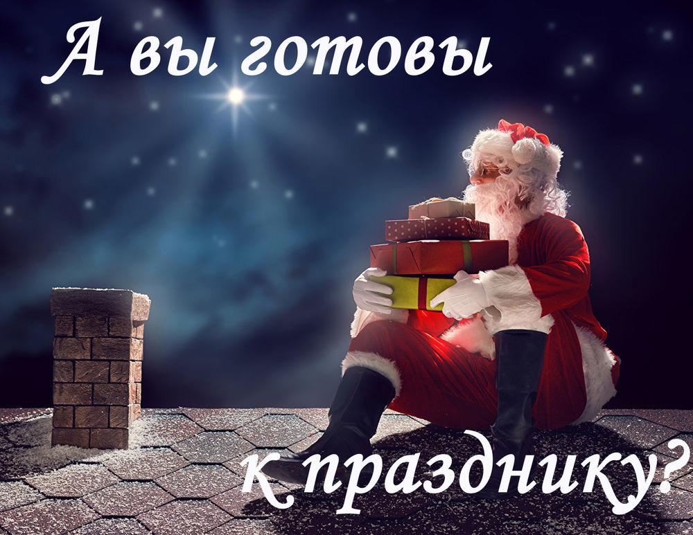 анонс, анонс аукциона, набор мастеров, аукционы, аукцион, выгодная покупка, выгодное предложение, скидки, новогодние скидки, новогодние подарки, новое поступление, подарки к праздникам, рождественский декор, рождественские скидки, рождественский подарок, рождественская ярмарка
