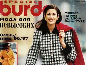 """Парад моделей Burda SPECIAL """" Мода для невысоких"""", Осень-Зима 96/97. Ярмарка Мастеров - ручная работа, handmade."""