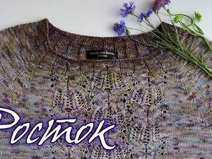 Вяжем красивую горловину пуловера спицами. Ярмарка Мастеров - ручная работа, handmade.