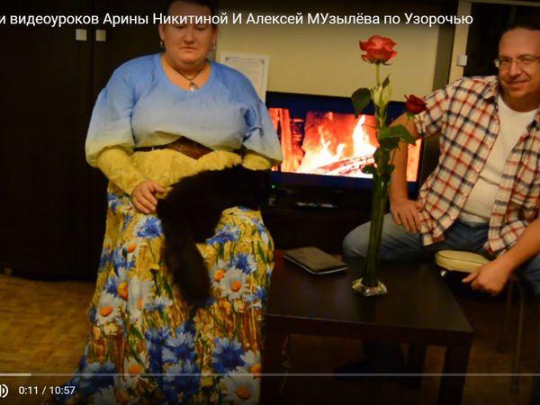 Анонс серии видеоуроков Арины Никитиной  Алексей Музылёва по Узорочью   Ярмарка Мастеров - ручная работа, handmade
