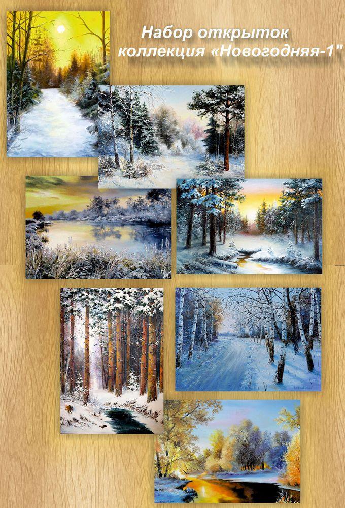 открытка, новогодние сувениры