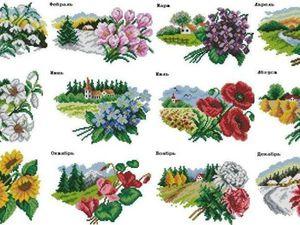 Цветочный календарь: вышиваем крестиком круглый год | Ярмарка Мастеров - ручная работа, handmade