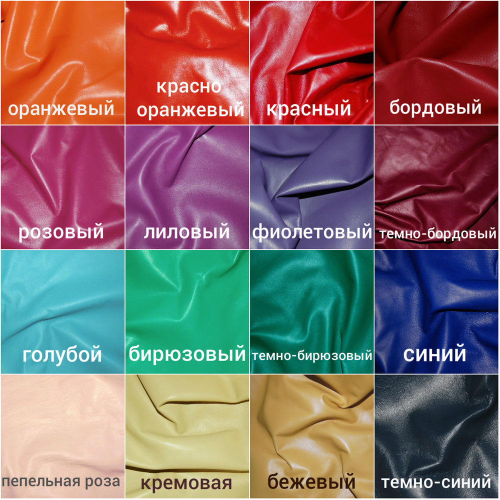 браслет, кожаные браслеты, кожаные изделия, натуральная кожа, яркие украшения, кожа, колье