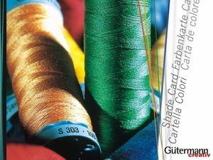 Шёлковые нити S303 и R753 | Ярмарка Мастеров - ручная работа, handmade