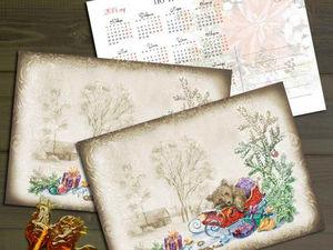 Новогодние Скидки!!! -20% -- -70%. Ярмарка Мастеров - ручная работа, handmade.