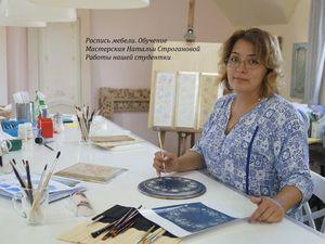 Роспись мебели. Обучение. Работы нашей студентки, Казахстан. Ярмарка Мастеров - ручная работа, handmade.