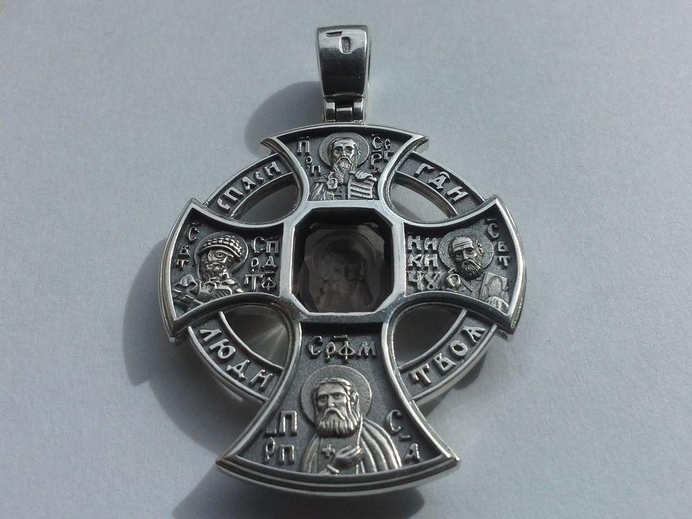 иоанн предтеча, спиридон тримифунтский, подарок мужчине
