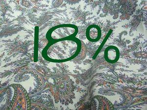 Три волшебных дня! Скидка 18% на готовые юбки!. Ярмарка Мастеров - ручная работа, handmade.
